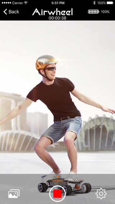 Airwheel Helmet APP